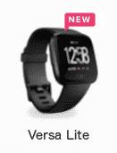 Fitbit Versa Lite - Smartwatch - 2019